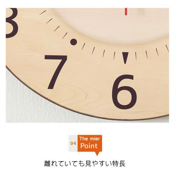 掛け時計 見やすい 大型時計 ザ・ミエール ナチュラル 大きい文字 大きいサイズ 巨大時計 壁掛け時計 ys-prism 09