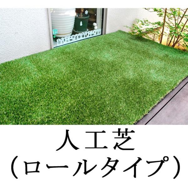 ロール人工芝20mm×10m グリーン  ロール芝 人工芝生 人工芝マット ベランダマット ガーデンマット 緑のマット 玄関マット. 屋外マット 10m おしゃれ 送料無料