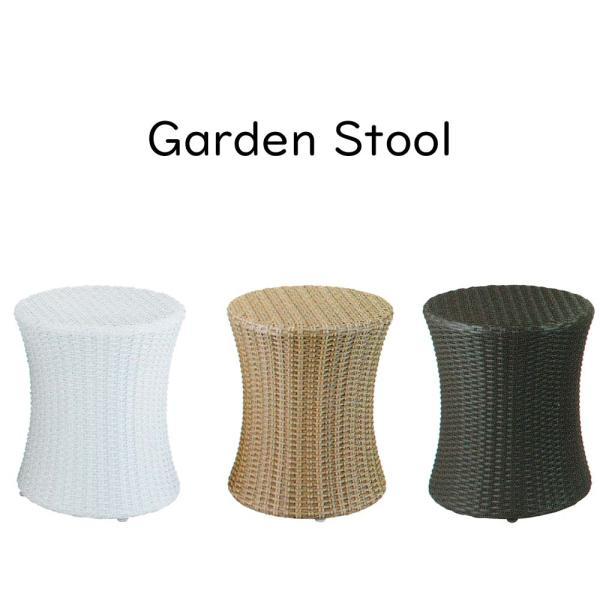 『ベローナスツール』ガーデンスツール ガーデンチェア スツール 椅子 イスチェア 屋外用スツール 白 ホワイト ベージュ ダークブラウン 茶色