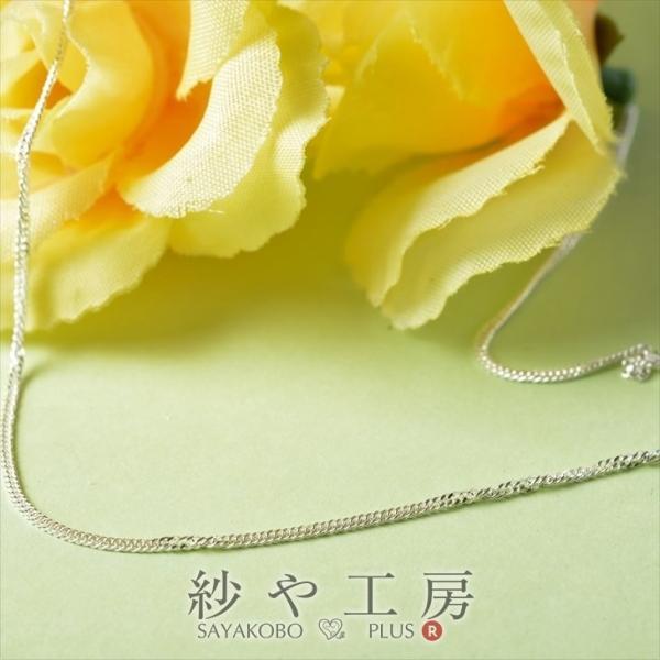 喜平ネックレスチェーン シルバー925 約39cm(鎖幅約1.4mm×厚み約0.7mm)  1個 高品質 silver925 sv925 パーツ ハンドメイド