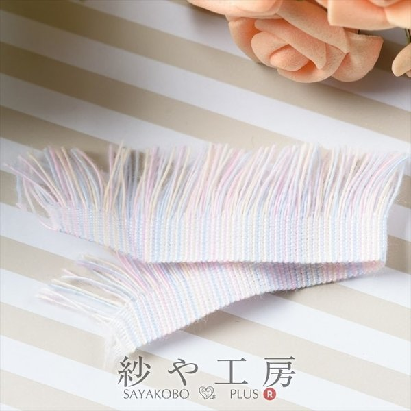 フリンジレース 幅約18mm パステルカラー 約50cm テープ リボン タッセル 手芸材料 裁縫  ハンドメイド 服飾雑貨 糸