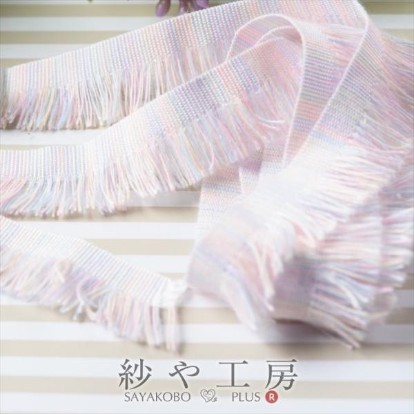 フリンジレース 幅約18mm パステルカラー 約100cm 1m テープ リボン タッセル 手芸材料 裁縫  ハンドメイド 服飾