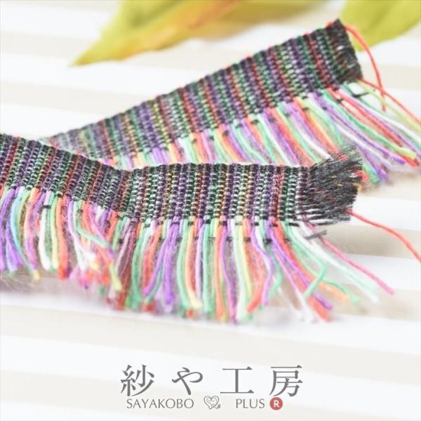 フリンジレース 幅約18mm エスニックカラー 約50cm テープ リボン タッセル 手芸材料 裁縫  ハンドメイド 糸