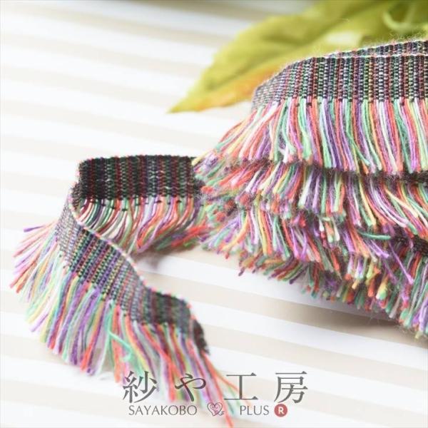 フリンジレース 幅約18mm エスニックカラー 約100cm 1m テープ リボン タッセル 手芸材料 裁縫  ハンドメイド