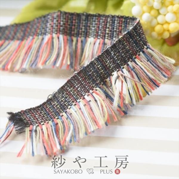 フリンジレース 幅約18mm トラディショナルカラー 約50cm テープ リボン タッセル 手芸材料 裁縫  ハンドメイド 糸