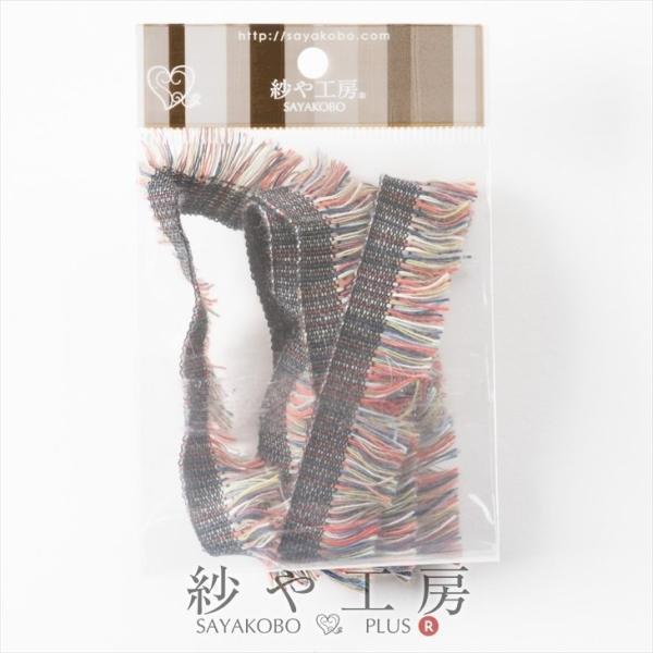 フリンジレース 幅約18mm トラディショナルカラー 約100cm 1m テープ リボン タッセル 手芸材料 裁縫  ハンドメイド