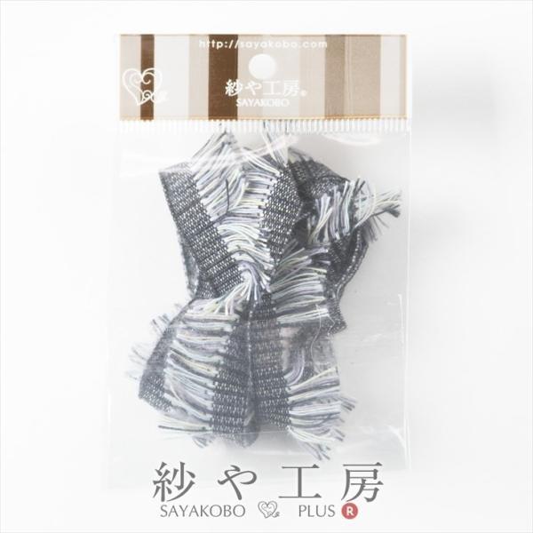 フリンジレース 幅約18mm シティカラー 約100cm 1m テープ リボン タッセル 手芸材料 裁縫  ハンドメイド 服飾雑貨