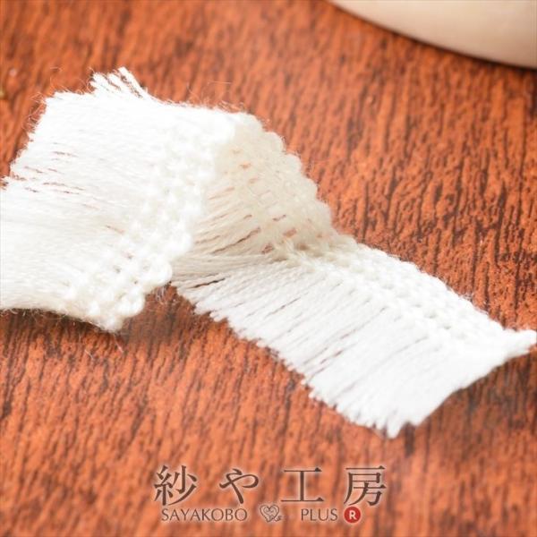 フリンジレース 幅約20mm ホワイト 約50cm テープ リボン タッセル 手芸材料 裁縫  ハンドメイド 服飾雑貨