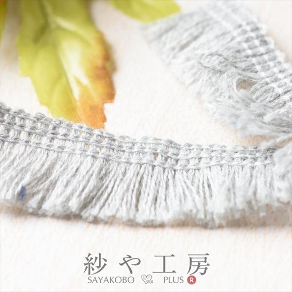 フリンジレース 幅約20mm グレー 約50cm テープ リボン タッセル 手芸材料 裁縫  ハンドメイド 服飾雑貨