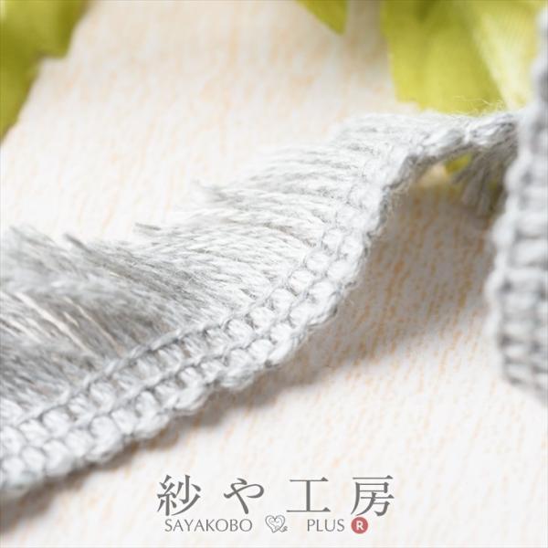 フリンジレース 幅約20mm グレー 約100cm 1m テープ リボン タッセル 手芸材料 裁縫  ハンドメイド 服飾雑貨