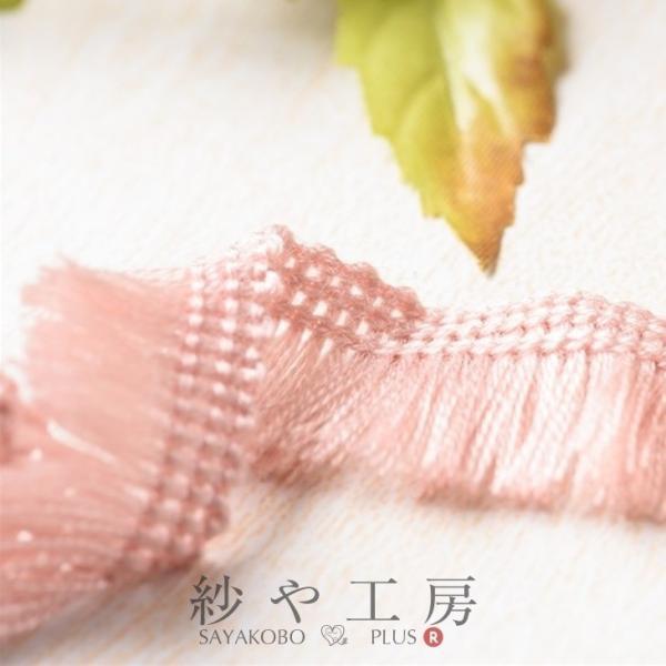 フリンジレース 幅約20mm ピンク 約50cm テープ リボン タッセル 手芸材料 裁縫  ハンドメイド 服飾雑貨