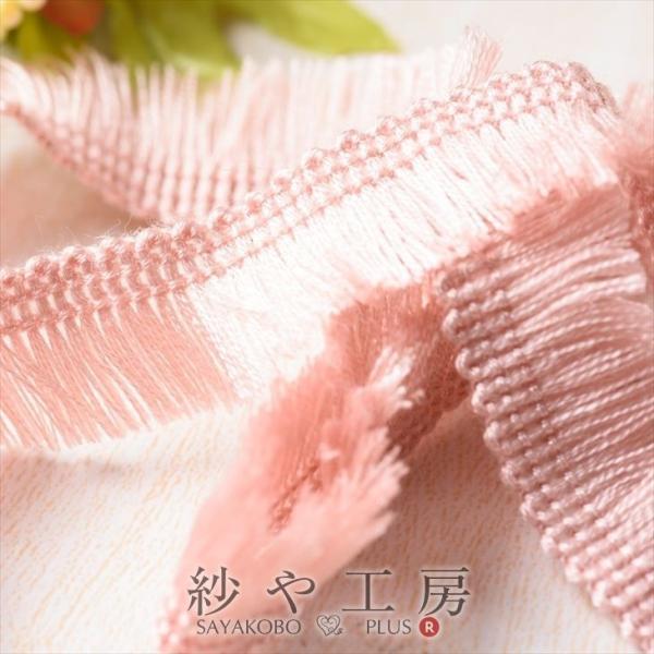 フリンジレース 幅約20mm ピンク 約100cm 1m テープ リボン タッセル 手芸材料 裁縫  ハンドメイド 服飾雑貨