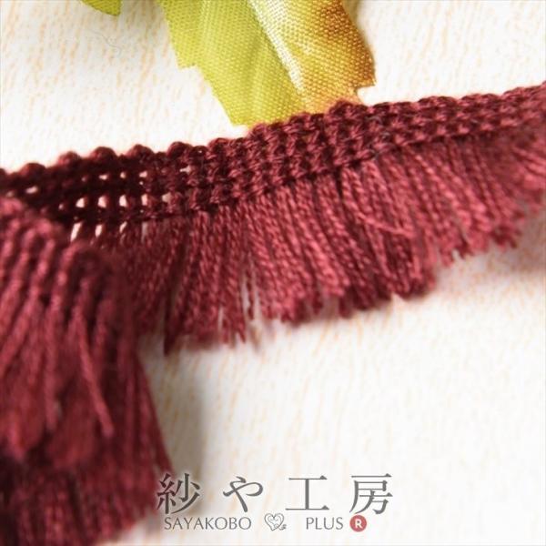 フリンジレース 幅約20mm ボルドー 約50cm テープ リボン タッセル 手芸材料 裁縫  ハンドメイド 服飾雑貨