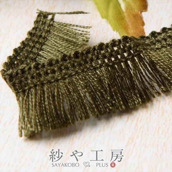 フリンジレース 幅約20mm カーキ 約50cm テープ リボン タッセル 手芸材料 裁縫  ハンドメイド 服飾雑貨