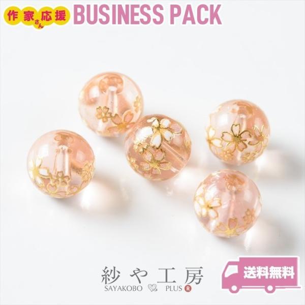ビーズパーツ 桜ビーズ 透明 10mm ピンク 30個 30ヶ 約1cm ビーズ 桜模様入り 穴有り ガラスビーズ ガラスチャーム アクセサリー