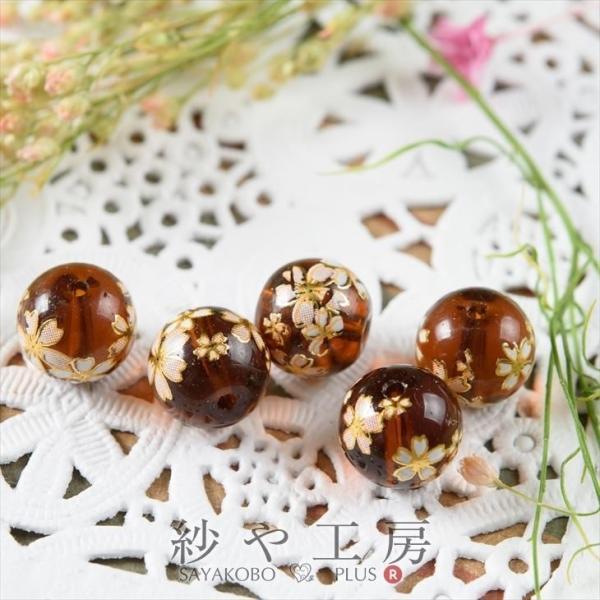 ビーズパーツ 桜ビーズ 透明 10mm ブラウン 5個 5ヶ 約1cm ビーズ 桜模様入り 穴有り ガラスビーズ ガラスチャーム アクセサリー