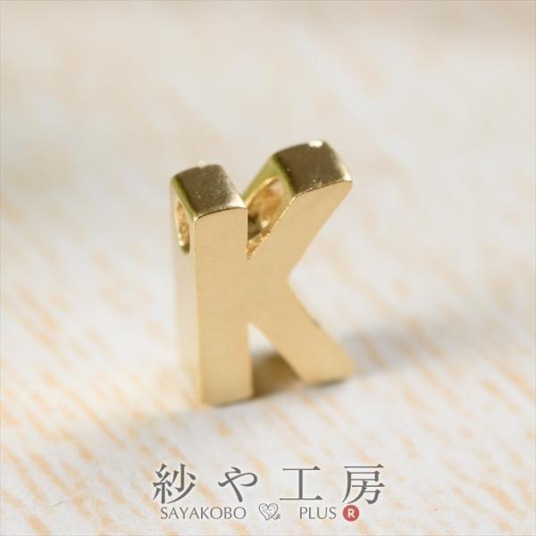 91671042ff1642 イニシャル パーツ メタルチャーム チャーム K 7mm ゴールド 1個 1ヶ 約0.7cm チャーム ...