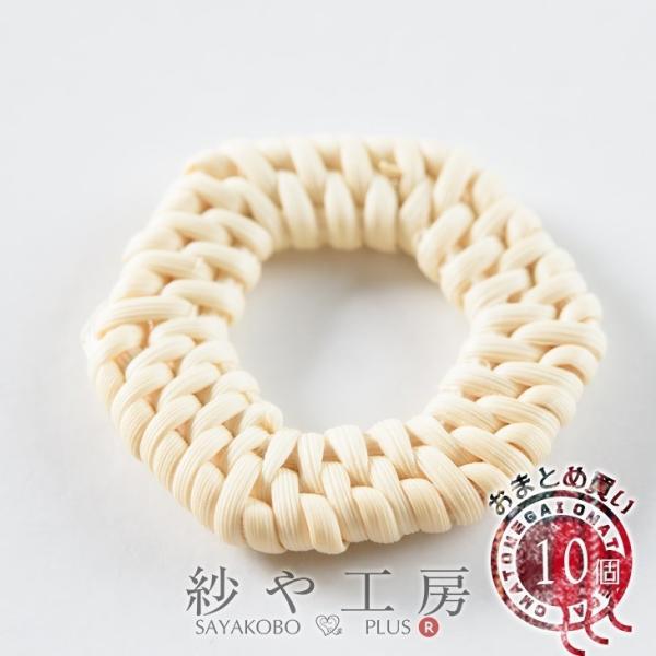 ラタンパーツ チャーム ヘキサゴン 39〜45mm ホワイト 10個 10ケ 自然素材 ラタン素材 ラタン 3.9〜4.5cm