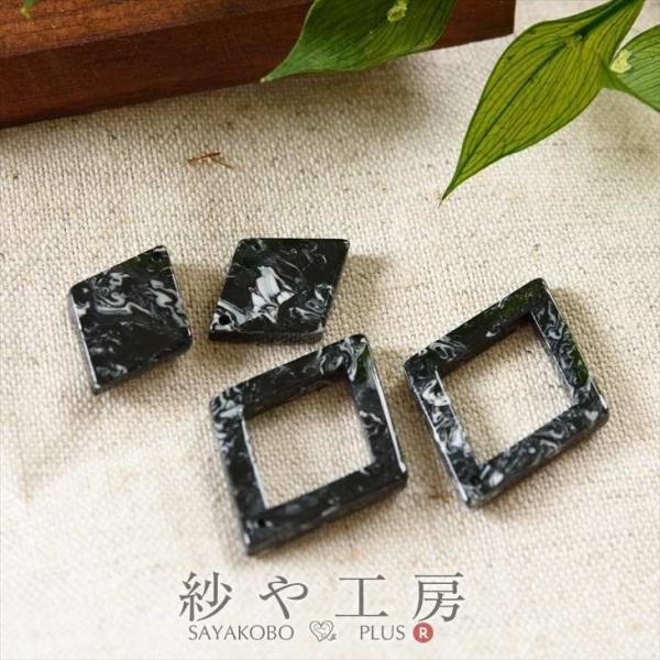 マーブルパーツ ひし形セット 一つ穴 30mm ブラック 各2個 2ペア マーブル ダイヤモンド プラスチックチャーム マーブル 約3cm