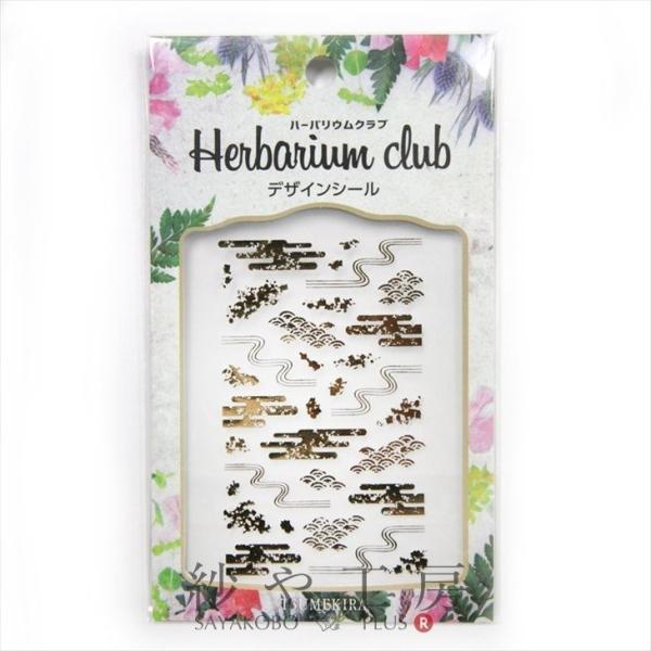 Harbarium club(ハーバリウムクラブ) ハーバリウムシール 金箔和柄 1枚 シール ハーバリウムクラブ 粘着素材 封入  アクセサリーパーツ パーツ