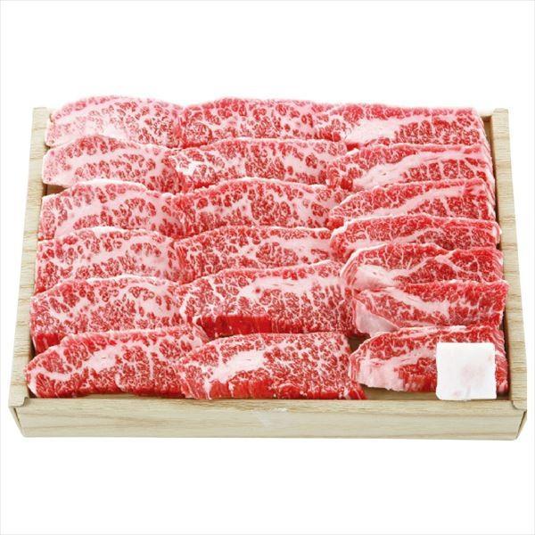 スギモト 国産黒毛和牛焼肉用(約350g)