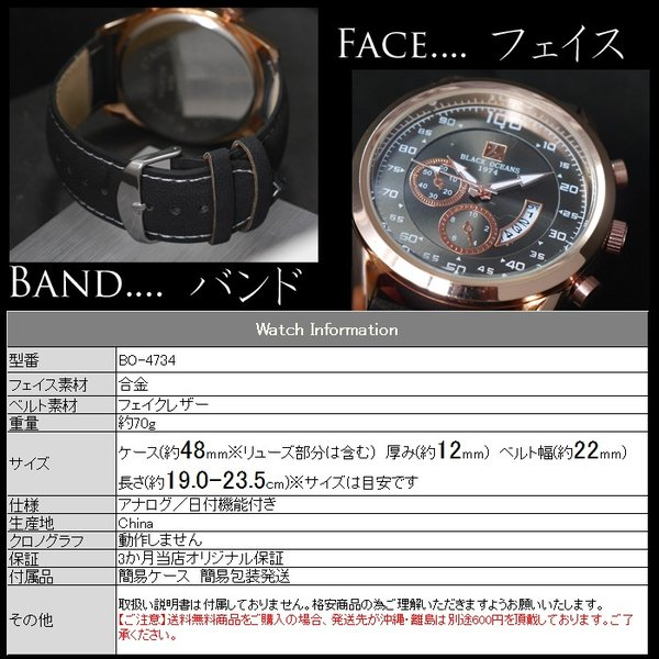 3881892e87 ... ケース付き&送料無料 -BLACK OCEAN- 日付機能付き 腕時計 革バンド スエード