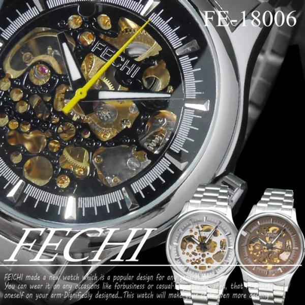 5c5f98a49e ケース付 送料無料 -FECHI- 自動巻 腕時計 エングレーブタイプ メタルバンド ウォッチ 男性 ...