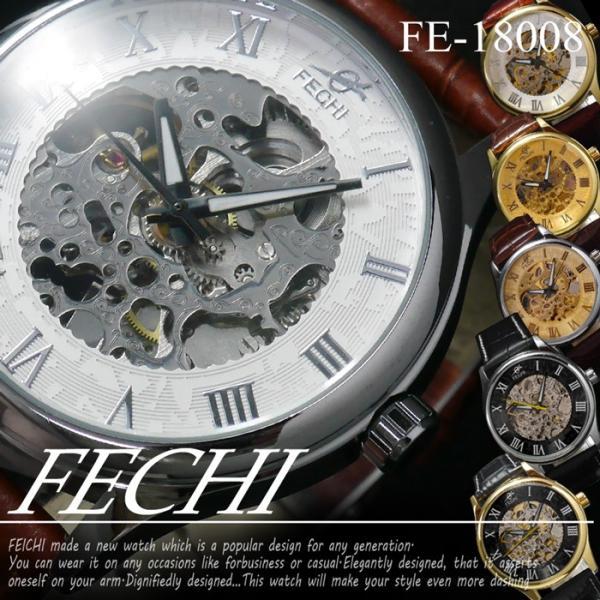 aa0a354ba5 ケース付き&送料無料 -FECHI- 自動巻 腕時計 スケルトンタイプ 革バンド ローマ ...