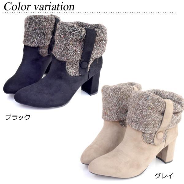 送無 ¥3290 ヒール7.5cm ニット素材 クシュクシュ ポインテッドトゥ ブーティ ブーツ SC-11593(of-2D)