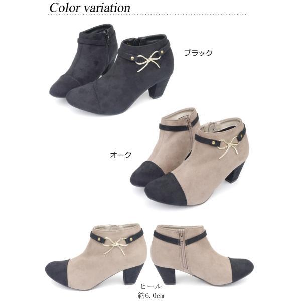 ブーツ 送無3290円 ブーティ リボン サイドジッパー スエード素材 ミドルヒール(1B.2上)SC-8502