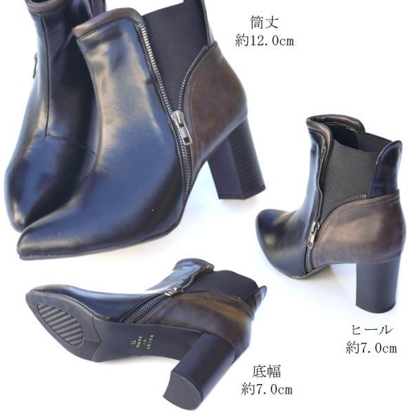 ブーツ 送無3590円 ブーティ ショート 飾りジッパー サイドゴア ミドルヒール(1Y.D) SH-11595
