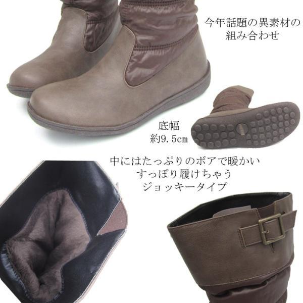送無3000円→2390円 アウトレット 内側ボア あったか ロング ブーツ SH-14076(2Cc)