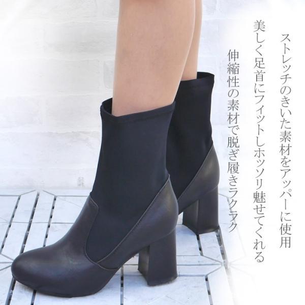 送無 3590円 ヒール 7.5cm チャンキーヒール ストレッチ素材 ショート ブーツ ブーティ SH-16034(3-3F B.2)