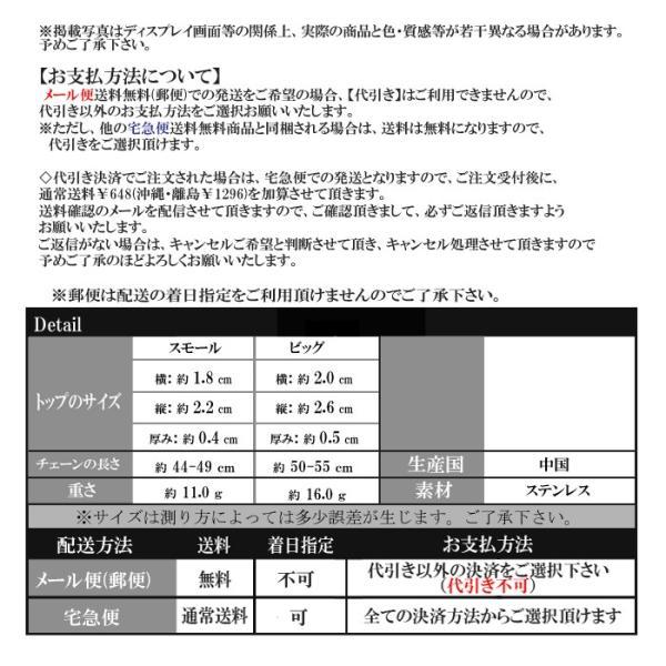 ステンレス ネックレス /送料無料(郵便) 代引き不可/ ペンダントリング チェッカータイプ STN14-067