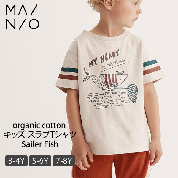 オーガニックコットン キッズ スラブTシャツ Sailor Fish