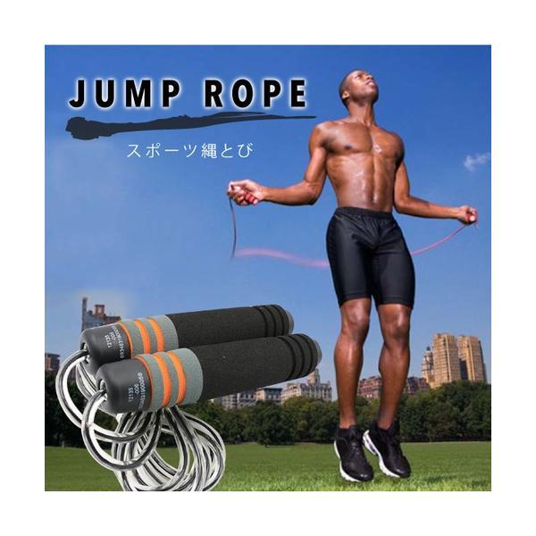 なわとび 大人用 縄跳び 大人用 子供用 トレーニング用 なわとび ダイエット ロープ キッズ 子供 運動会 外遊び おもちゃ 運動不足対策