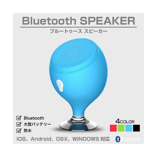bluetooth スピーカー ブルートゥース スピーカー 完全防水 重低音 高音質 ブルートゥース ポータブル