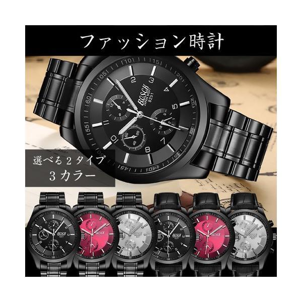腕時計メンズメンズ腕時計おしゃれ男性用ブラックベルト時計安い腕時計見やすい