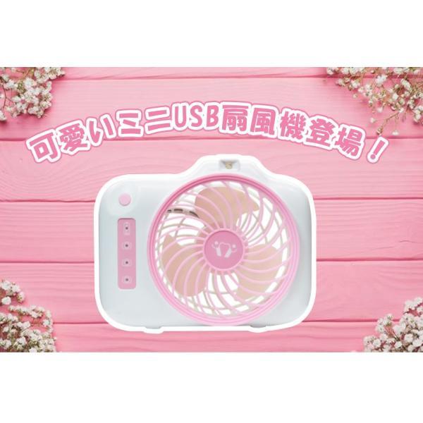 ミニ扇風機 卓上 携帯 扇風機 おしゃれ 電池 卓上 USB ミニ 小型 充電 熱中症対策