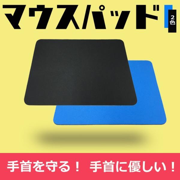 マウスパッドオフィスおしゃれ安定便利パソコンPC周辺機器マウス用パッドマウスマウス敷マウスパットパソコン作業消化