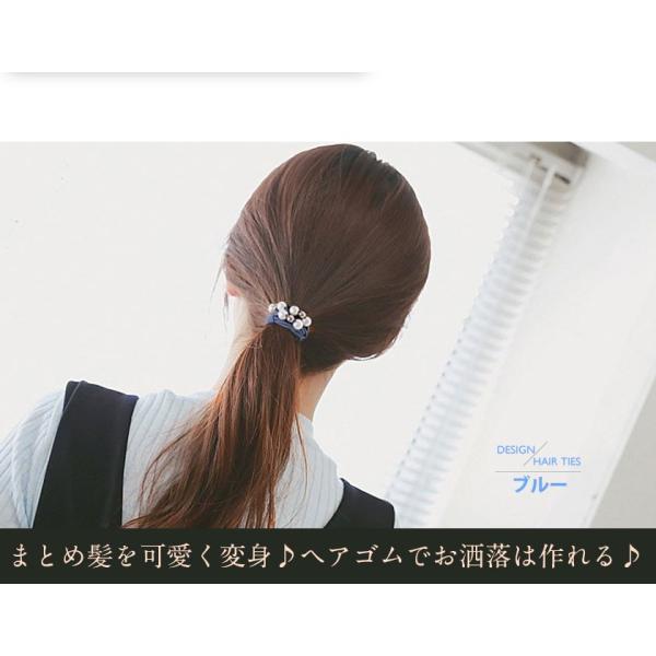 9点セット デザイン ヘアゴム ヘアアクセサリー シンプル かわいい ギフト プレゼント 女性 大人 レディース 髪飾り おしゃれ デザイン 大人 買い得 送料無料