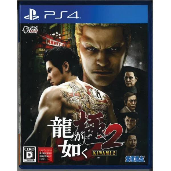 通常版 龍が如く 極2(PS4)(中古) ystore-nextone2