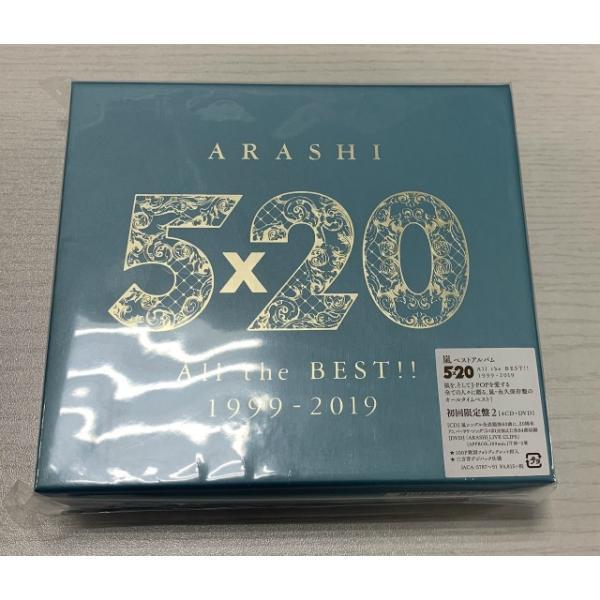 嵐/5×20 All the BEST!! 1999-2019[DVD付初回限定盤2](CDアルバム)(新品)|ystore-nextone2