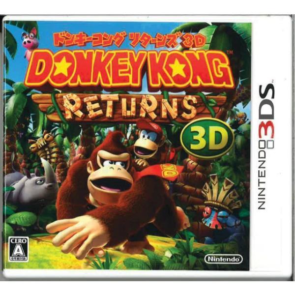 ドンキーコングリターンズ3D(3DS)(中古)