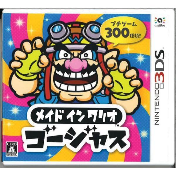 中古 3DS メイド イン ワリオ ゴージャス ystore-nextone