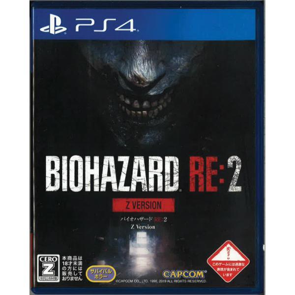 中古 PS4 通常版 バイオハザード RE:2 Z・Version|ystore-nextone