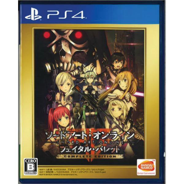 PS4 ソードアート オンライン フェイタル バレット COMPLETE EDITION