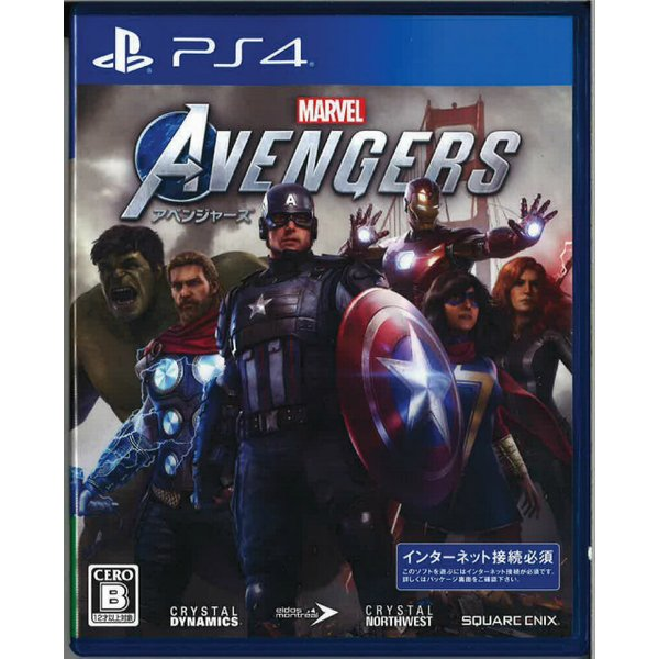 アベンジャーズMarvel'sAvengers(PS4)(中古)