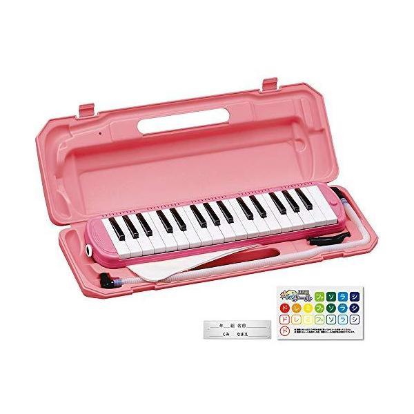 KC キョーリツ 鍵盤ハーモニカ メロディピアノ 32鍵 ピンク P3001-32K/PK (ドレミ表記シール・クロス・お名前シール付き)