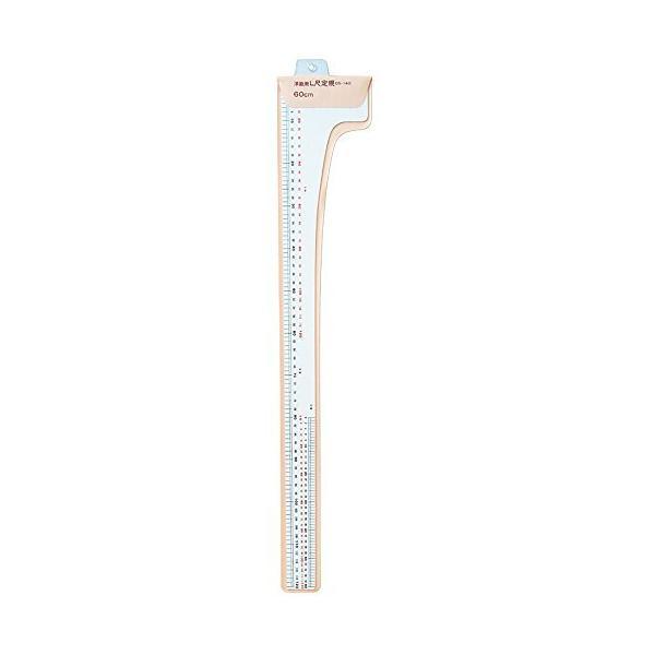 KAWAGUCHI 洋裁用 L尺定規 白 60cm 05-140